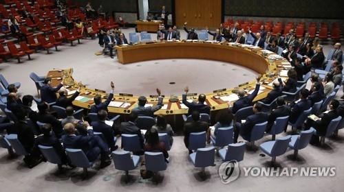 (LEAD) Haley: U.S. prepared to use military force against N. Korea if necessary - 2