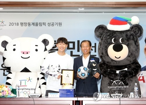In this photo provided by the Gangwon Provincial Government on July 7, 2017, South Korean footballer Son Heung-min (L) and Gangwon Gov. Choi Moon-soon pose for a photo with PyeongChang Winter Games mascots Soohorang and Bandabi. (Yonhap)
