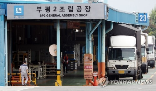 This undated file photo shows GM Korea Co.'s assembly plant in Incheon, just west of Seoul. (Yonhap)