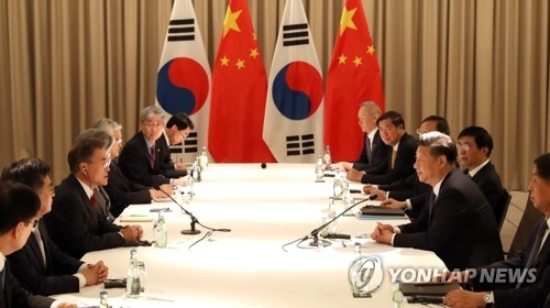 Criticism mounts in S. Korea over China's refusal to end economic retaliations - 1