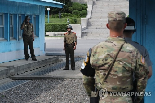 A scene at the inter-Korean truce village Panmunjom in this file photo. (Yonhap)