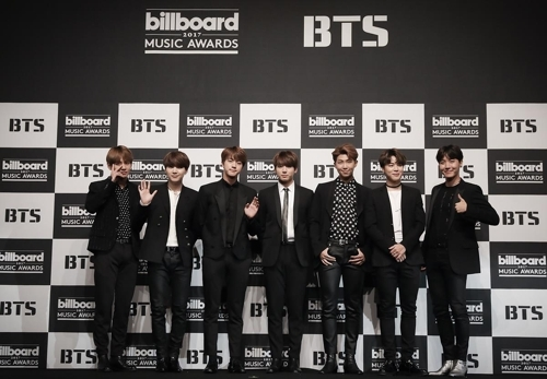 A file photo of K-pop boy band BTS (Yonhap)