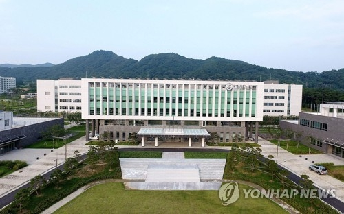 The new campus of South Korea's National Defense University in Nonsan, South Chungcheong Province, is seen in this file photo. (Yonhap)
