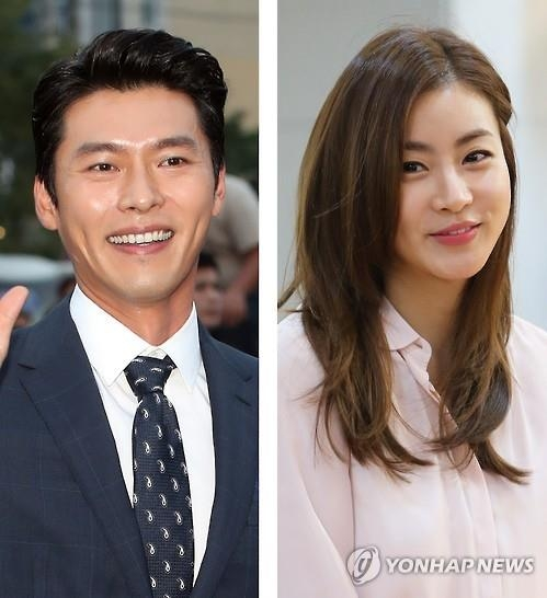 Hyun Bin (L) and Kang So-ra (R)