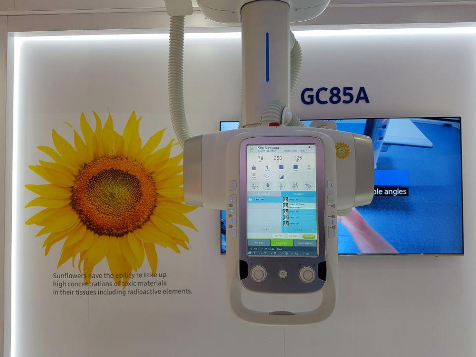 The Digital X-ray GC85A is shown in this photo released by Samsung Electronics Co. on Dec. 13, 2017. (Yonhap)