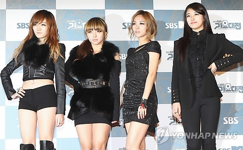 This file photo shows K-pop group missA. (Yonhap)