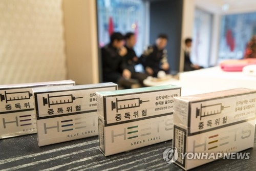 S  Korea's cigarette imports soar on iQOS popularity