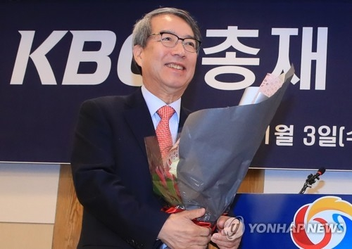 Chung Un-chan, new commissioner of the Korea Baseball Organization, holds a bouquet of flowers during his inauguration ceremony in Seoul on Jan. 3, 2018. (Yonhap)