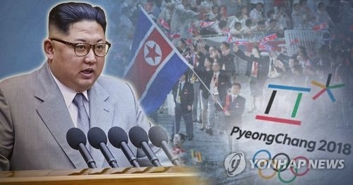 (Yonhap Feature) Koreas sit down for talks amid hopes for better ties - 2