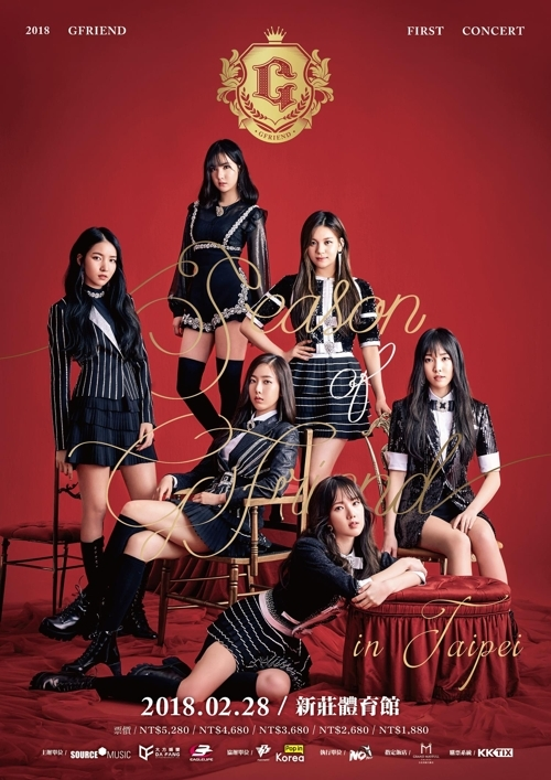 This photo provided by Source Music is a poster for Gfriend's upcoming Asia tour. (Yonhap)