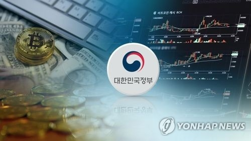 (LEAD) Gov't to make decision on proposed virtual currency exchange shutdown after sufficient consultation - 1