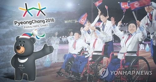N. Korea set to make 1st Winter Paralympics appearance - 1
