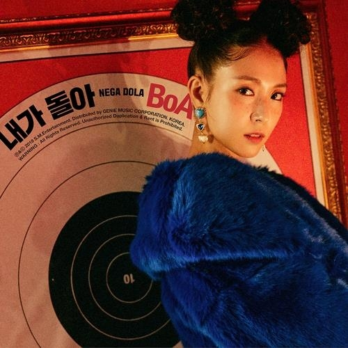 "This photo provided by S.M. Entertainment shows a promotional image for singer BoA's new single ""Nega Dola."" (Yonhap)"