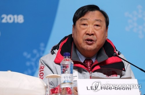 Lee Hee-beom, head of the organizing committee for the 2018 PyeongChang Winter Olympics, speaks at a press conference at the Main Press Centre in PyeongChang, Gangwon Province, on Feb. 6, 2018. (Yonhap)