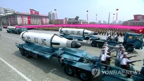 North Korea shows its Pukguksong submarine-launched ballistic missile during a military parade in Pyongyang on April 15, 2017, in a photo from North Korean TV footage. (For Use Only in the Republic of Korea. No Redistribution) (Yonhap)