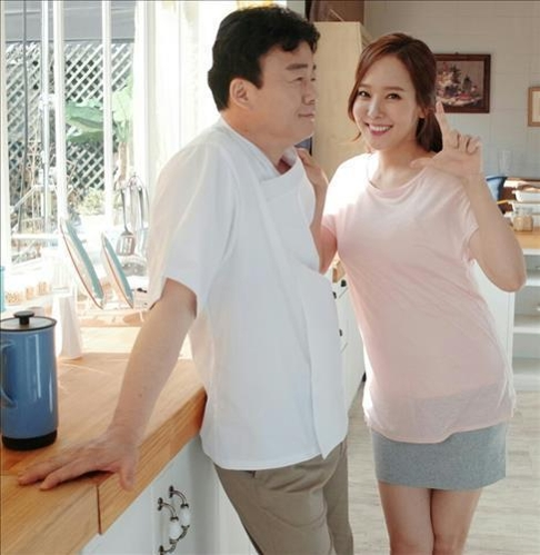 Actress So Yoo-jin gives birth to third child - 1