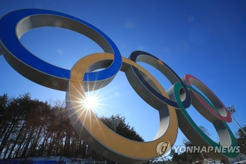 The photo taken on Feb. 5, 2018, shows Olympic Rings set up at Alpensia Cross-Country Centre in PyeongChang, Gangwon Province. (Yonhap)