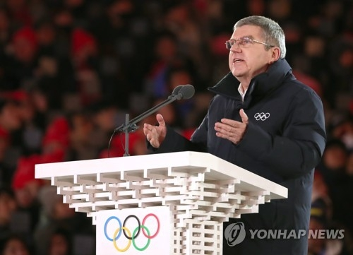 In this file photo taken Feb. 25, 2018, International Olympic Committee President Thomas Bach gives a speech during the closing ceremony for the PyeongChang Winter Olympic Games at the Olympic Stadium in PyeongChang, Gangwon Province. (Yonhap)