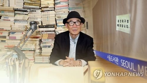 The graphic file image, filed on March 7, 2018, shows renowned poet Ko Un who faces allegations of sexual misconduct. (Yonhap)
