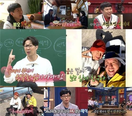 "This image shows stills from the final episode of ""Infinite Challenge,"" broadcast March 31, 2018. (Yonhap)"