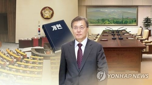 This image created by Yonhap News TV shows South Korean President Moon Jae-in. (Yonhap)