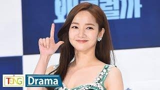 Park Min-young says she lost weight for 'What's Wrong with Secretary Kim' - 2