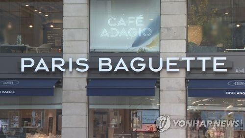 Paris Baguette patissiers to be paid for past overtime work - 1