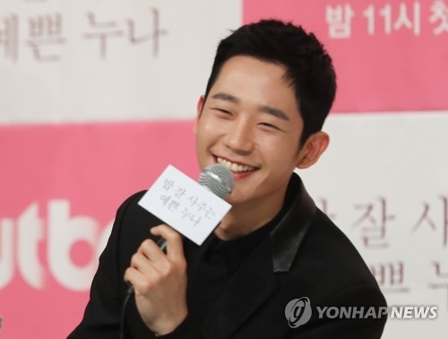 Rising star Jung Hae-in to hold first meet-and-greet in July