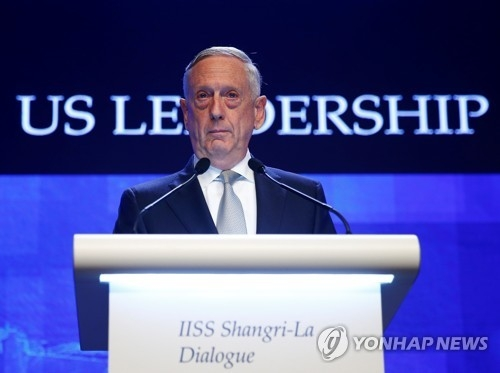 U.S. Secretary of Defense Jim Mattis speaks at a plenary session of the Shangri-La Dialogue in Singapore on June 2, 2018 in this photo provided by Reuters. (Yonhap)