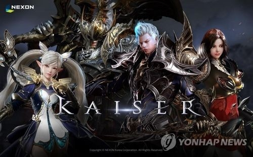 Nexon's R-rated 'Kaiser' lands in S. Korea - 1