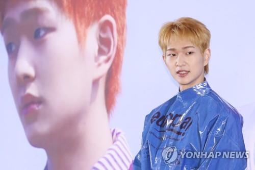 SHINee leader Onew speaks during a press conference on June 11, 2018. (Yonhap)