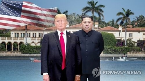 This image provided by Yonhap News TV shows U.S. President Donald Trump (L) and North Korean leader Kim Jong-un. (Yonhap)