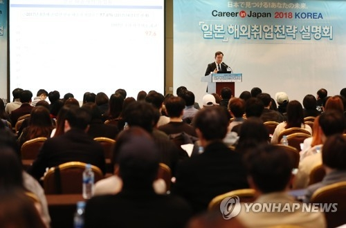 (Yonhap Feature) Young S. Koreans eye Japan for better, more stable jobs