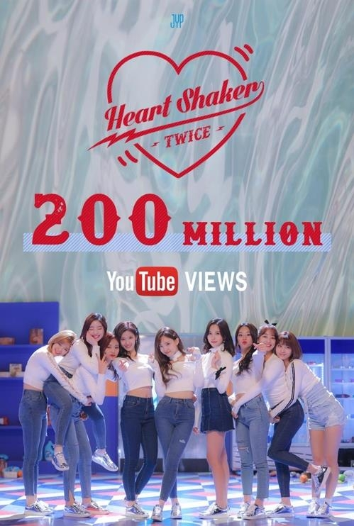 "This image provided by JYP Entertainment marks the feat of the TWICE song ""Heart Shaker"" surpassing the threshold of 200 million YouTube views. (Yonhap)"