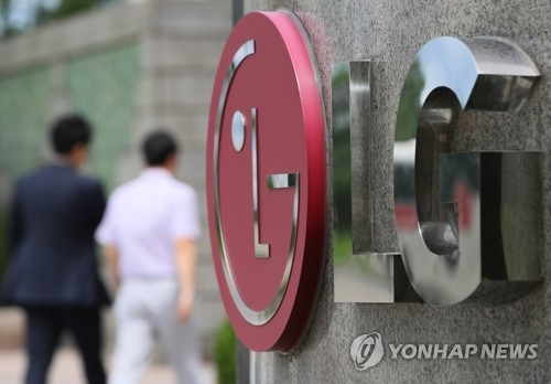 LG Electronics acquires robot firm in diversification - 1