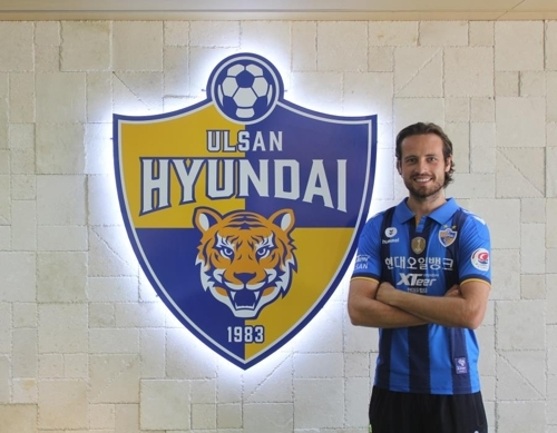This photo provided by Ulsan Hyundai shows the club's new signing, Mix Diskerud. (Yonhap)