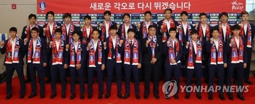 S. Korean footballers receive 1.15 bln won World Cup bonus