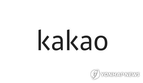 (LEAD) Kakao Q2 net more than doubled - 1