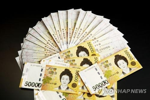 S. Korea's money supply continues expansion in June - 1