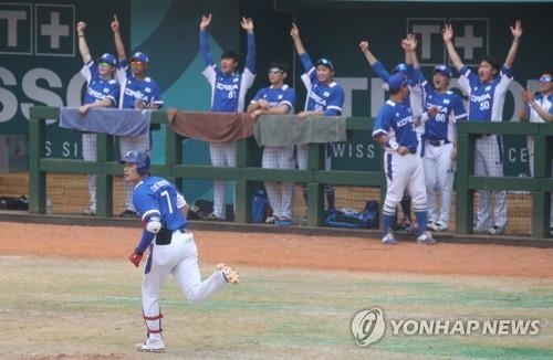 2nd LD) (Asian Games) S  Korea beats Japan to keep baseball 'three