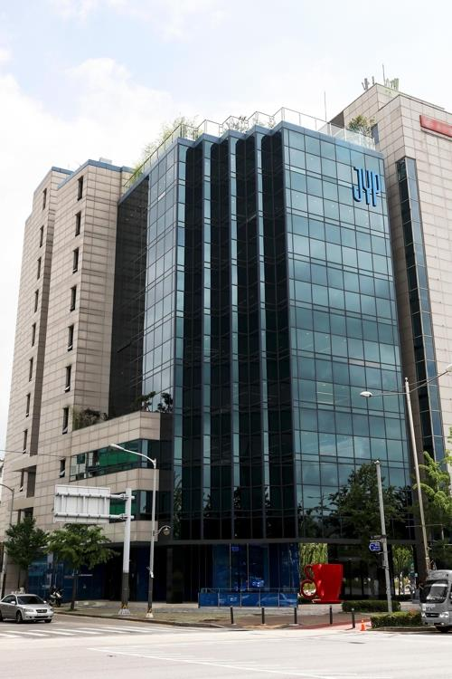This image of JYP's new headquarters in eastern Seoul was provided by JYP Entertainment. (Yonhap)