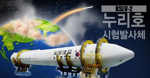 S. Korea to test-launch rocket in Oct.