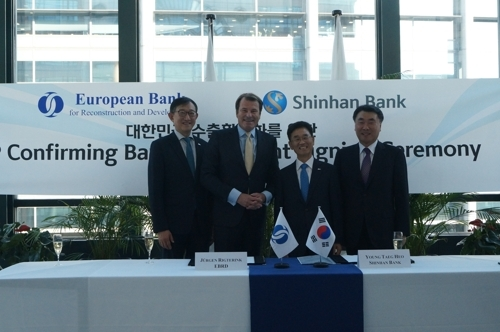 Shinhan Bank, EBRD cooperate on trade finance
