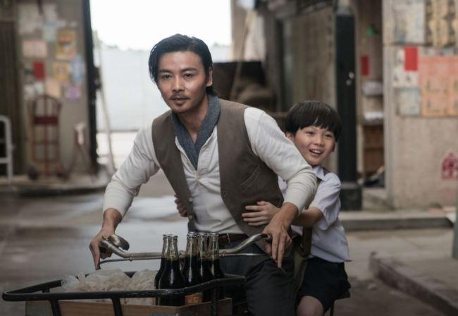 "A still from ""Master Z: The Ip Man Legacy"" (Yonhap)"