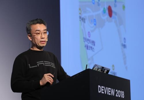 Naver looks beyond network service, targets 'living environment' technology