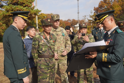 (LEAD) Koreas, UNC complete JSA disarmament verification