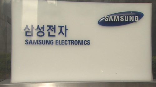 (LEAD) Samsung to provide up to 150 mln won in compensation for victims of work-related diseases - 1