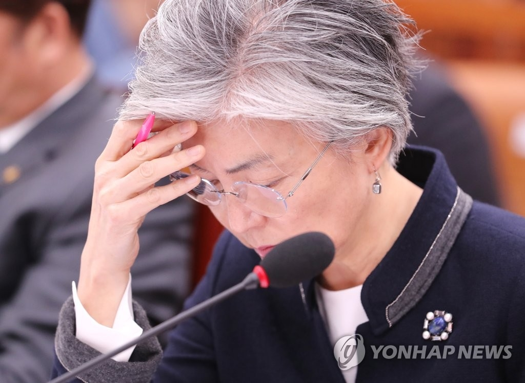 South Korean Foreign Minister Kang Kyung-wha attends a parliamentary session in Seoul on Nov. 8, 2018. (Yonhap)