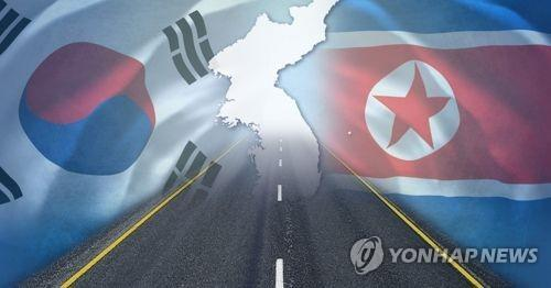 (2nd LD) Koreas hold 2nd meeting to discuss joint survey of cross-border roads - 1