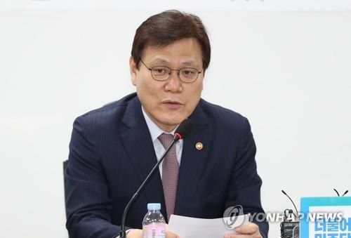 Choi Jong-ku, chairman of the Financial Services Commission (Yonhap file photo)